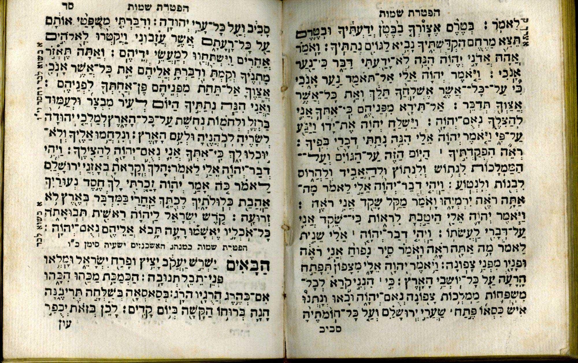 Torah-im-Haftorot-Belforte3