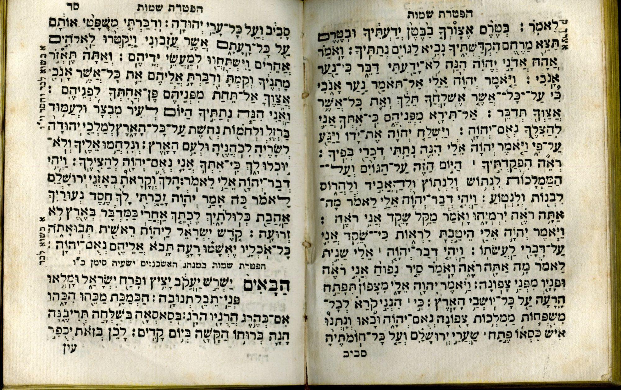 Torah im Haftorot Belforte3