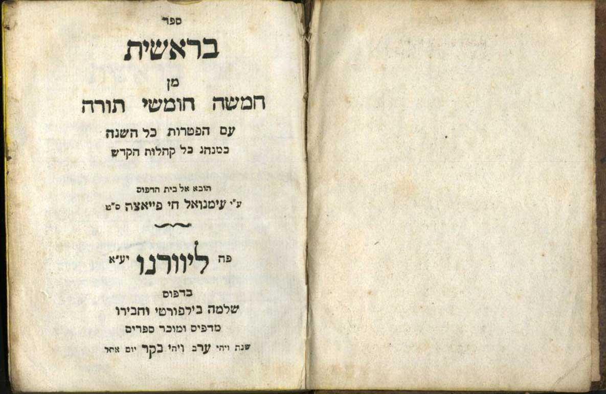 Torah-im-Haftorot-Belfortesmall