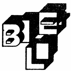 marchio 1970