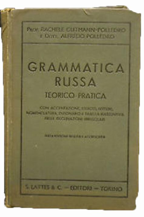 grammaticarussa