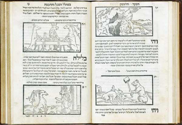 _Meshal-Ha-Kadmoni,-Isaac-ibn-Shahula,-Venice;-Meir-Parenzo,-[1547]
